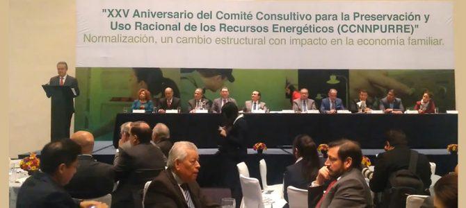 25 Aniversario del CCNNPURRE, fundamental en el ahorro de energía